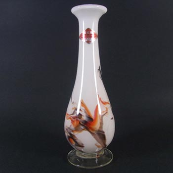 LABELLED Chinese 'Lotus Flower / Snowflake' Vase by Dalian Glass Co