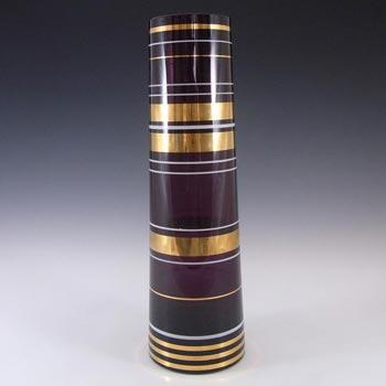 Borske Sklo 1950's Purple Glass Cyclindrical Vase