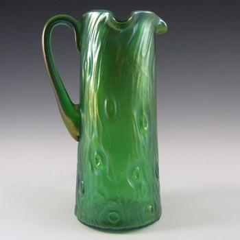 Loetz Art Nouveau 1900's Glass Creta Rusticana Jug/Vase