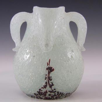 Beránek #4575 Czech Pulegoso Glass Vase by Emanuel Beránek
