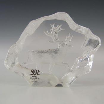 Mats Jonasson #88138 Glass Reindeer Paperweight - Signed