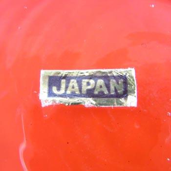 'Japan' import label
