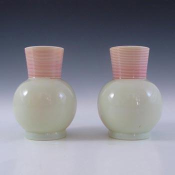 Victorian Uranium Custard Glass Pair of Threaded Vases