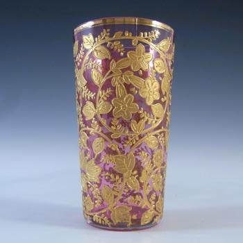 Moser Bohemian Hand Enamelled Pink Glass Juice Tumbler