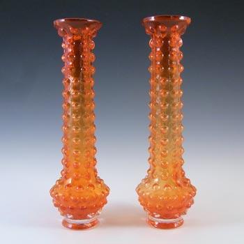 Tajima Japanese Pair of Retro Orange Cased Glass Knobbly Vases