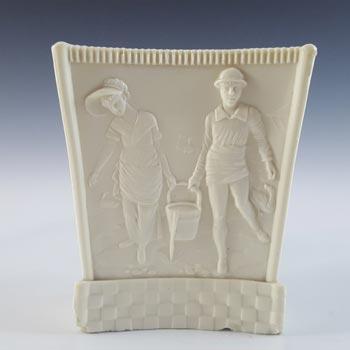 Sowerby #1281 Victorian Queen's Ivory Milk Glass Vase - Marked